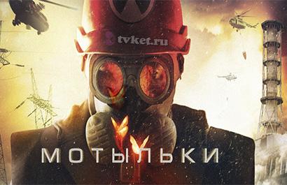Военные фильмы 2015 русские про войну 1941-1945 смотреть онлайн
