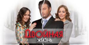 Смотрите онлайн Сериалы онлайн на ТВКЕТ ditel online