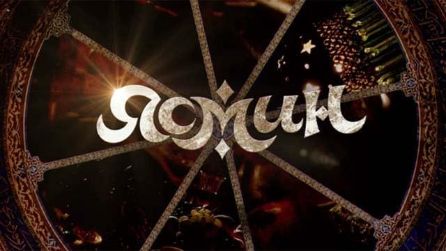 Смотрите онлайн смотреть Ясмин 2014 смотреть онлайн все серии Сериал на Первый канал ditel online