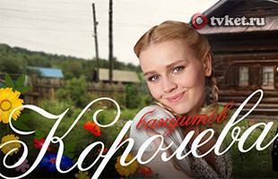 Смотреть онлайн русские криминальные фильмы сериалы