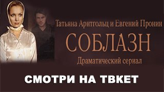 Смотрите онлайн Сериалы 2014 Года ditel online