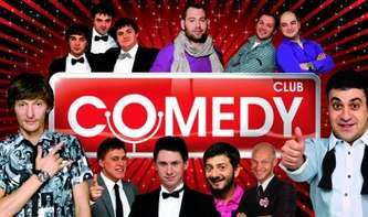 Смотрите онлайн Comedy Club в Сочи 1 выпуск смотреть онлайн 24 10 2014 на ТНТ Камеди Клаб ditel online